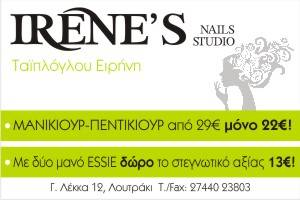 IRENE'S NAILS STUDIO