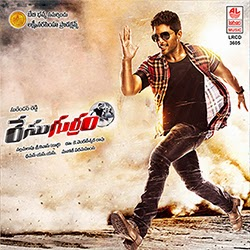 Race Gurram songs free download