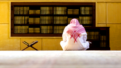 Allah Islam bidden gebed vasten ramadan bekeren shahada wetschool madhab hanafi maliki shafii