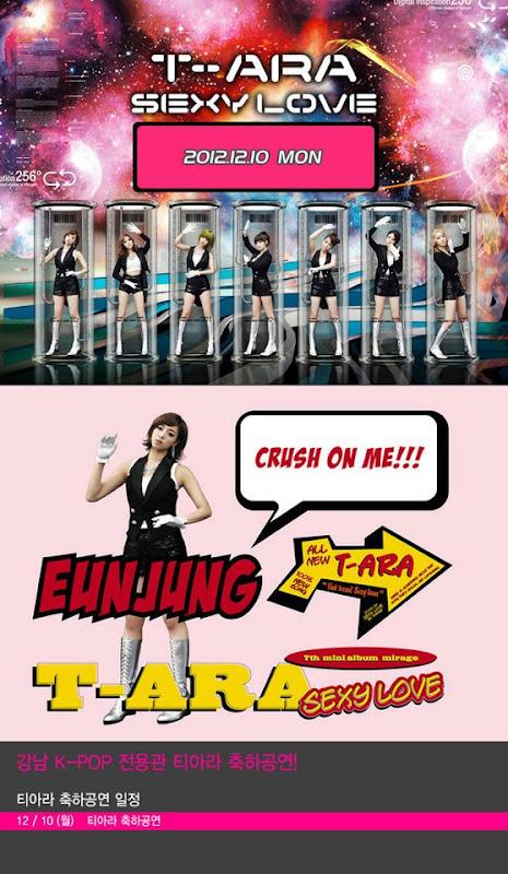 T-ara on Gangnam KPop Festival 10 Desember 2012