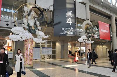 JAPAN SHOP (第40回 店舗総合見本市) | 東京ビッグサイト