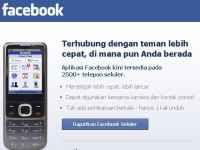 Cara ganti nama facebook yang sudah melebihi batas