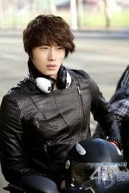 Jung Il wo