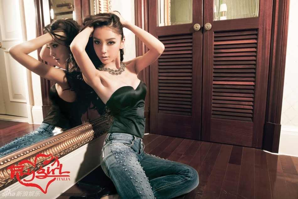 Roast Pork Sliced From A Rusty Cleaver: Angelababy for