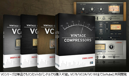 NATIVE INSTRUMENTS VC 76