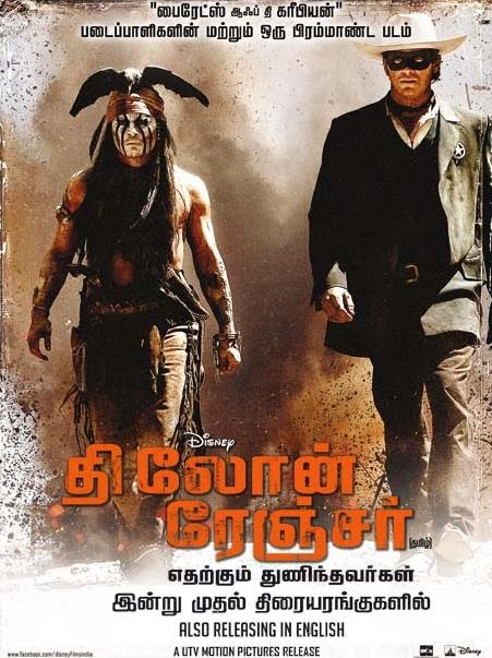 Watch The Lone Ranger (2013) Tamil Dubbed Original BRRip Full Movie Watch Online For Free Download