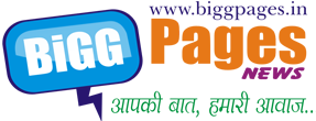 BiGG Pages | Online Hindi News | Hindi Website | News in Hindi | Hindi News Website | Hindi News E-