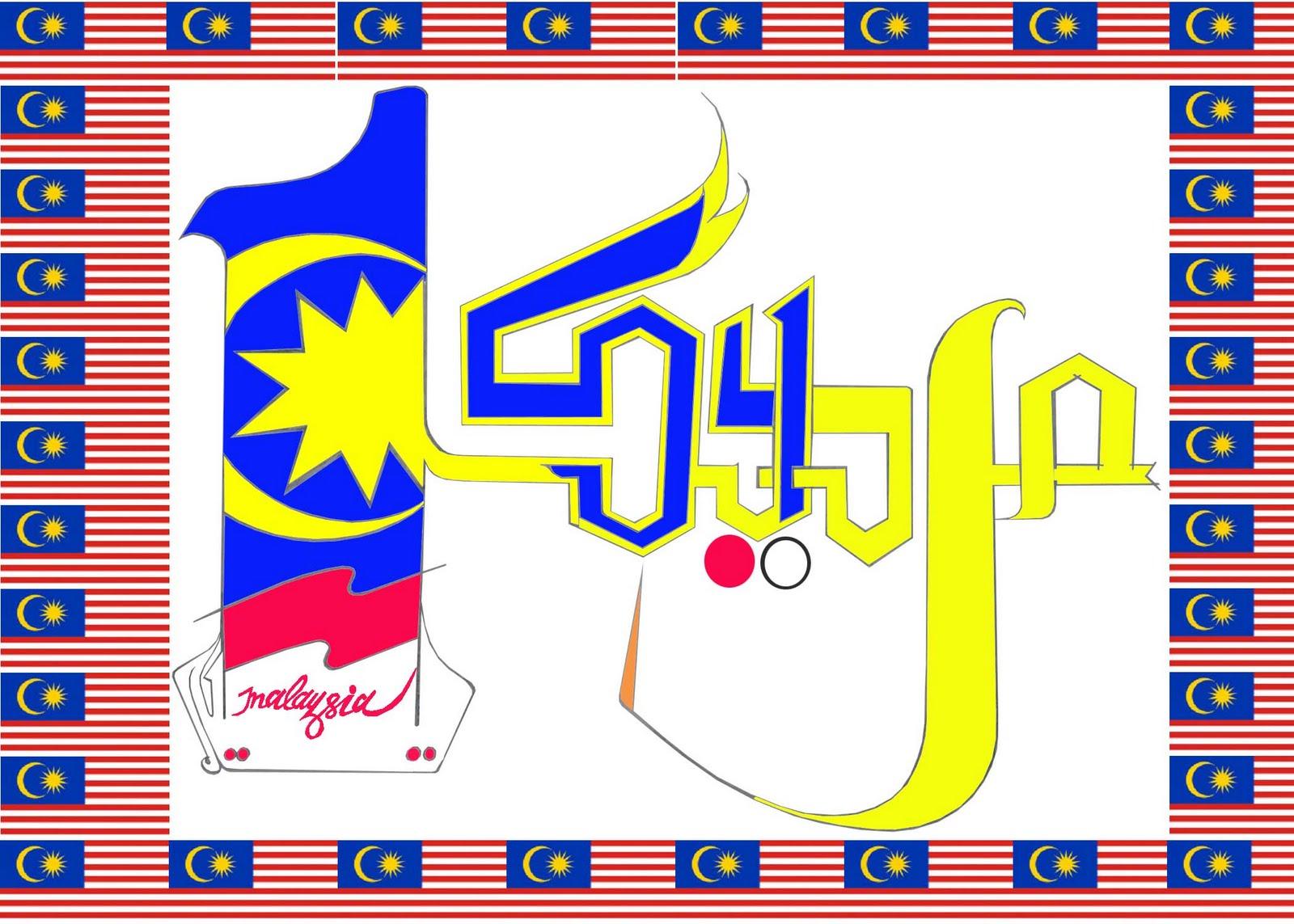 Lukisan Drawing Writing Tulisanjawi Jawi 1malaysia Ekspresi Cinta Merdeka Merdeka Merdeka