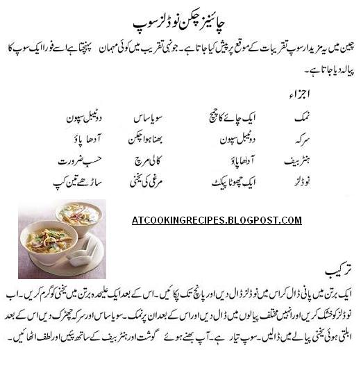 Chicken alfredo recipes in crock pot 06l chicken vegetable soup chinese food recipes urdu cooking recipes food recipes videos and many other recipes are our speciality forumfinder Image collections