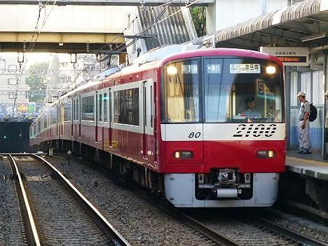 エアポート急行 泉岳寺行き 2100形