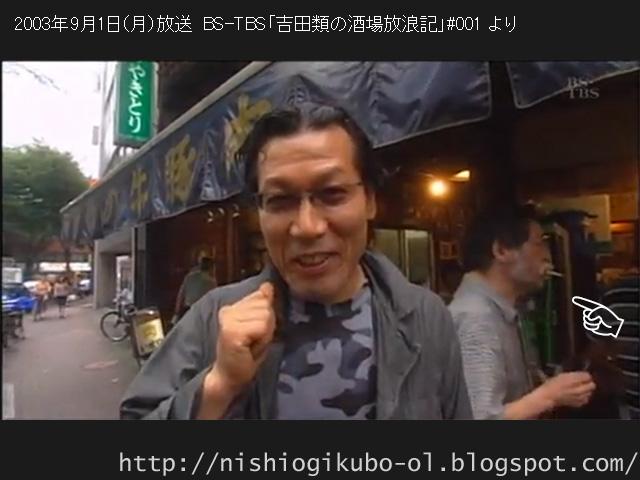吉田類の画像 p1_31