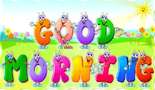 Gambar Kata Selamat Pagi