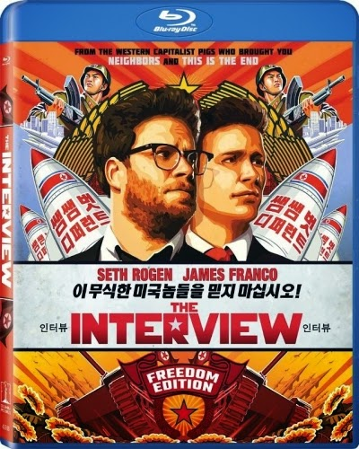 The Interview (2014) BluRay + Subtitle Indonesia