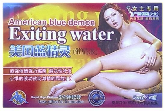 American Blue Demon Exiting Water - - Sex Toys Shopping! Toko Alat Bantu Sex Pria dan Wanita No 1 Dikelasnya