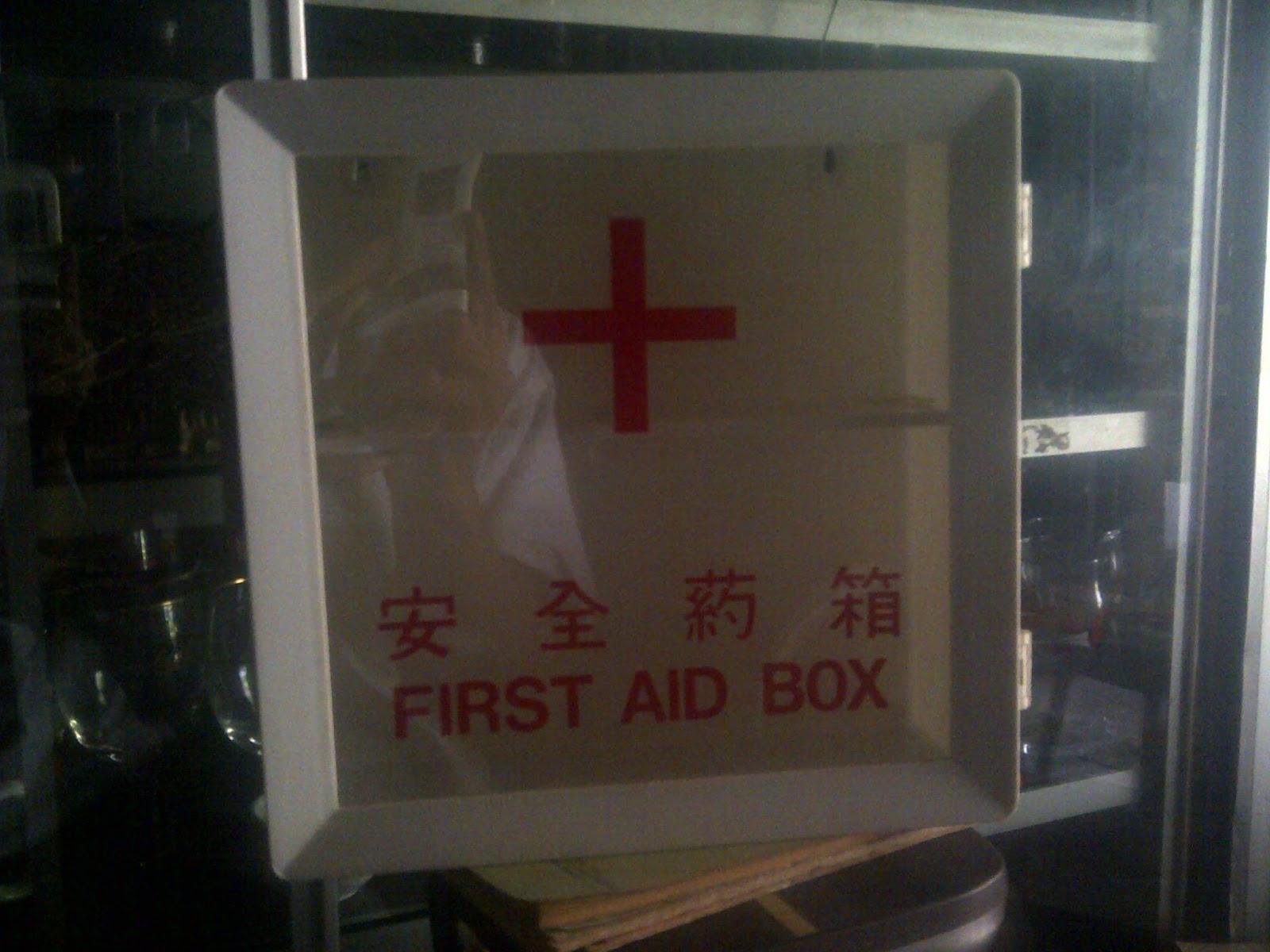 Koleksi Antik Anggoro Solo Kotak P3k First Aid Kit Acr