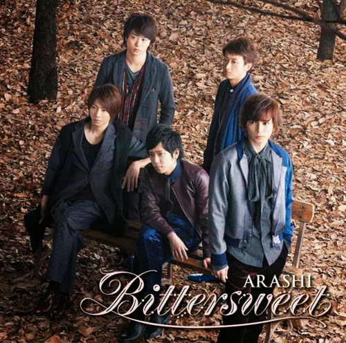 Arashi 嵐 Bittersweet 歌詞 lyrics ジャケット cover