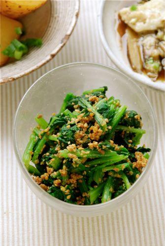 Vegan Japanese Recipes