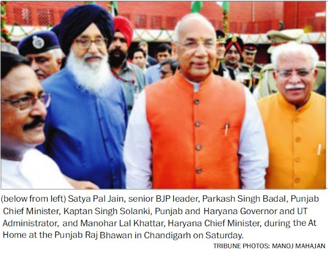 Satya Pal Jain, senior BJP leader, Parkash Singh Badal, Punjab Chief Minister, Kaptan Singh Solanki, Punjab & Haryana Governor & UT Administrator, and Manohar Lal Khattar, Haryana Chief Minister, during the At Home at the Punjab Raj Bhawan in Chandigarh on Saturday.