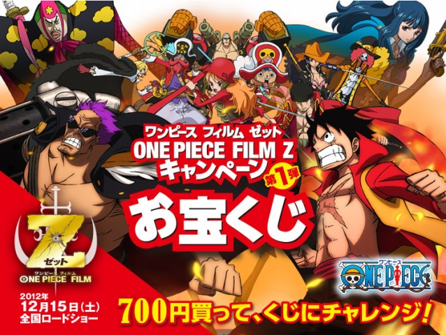 One Piece Movie Z Sub Indo
