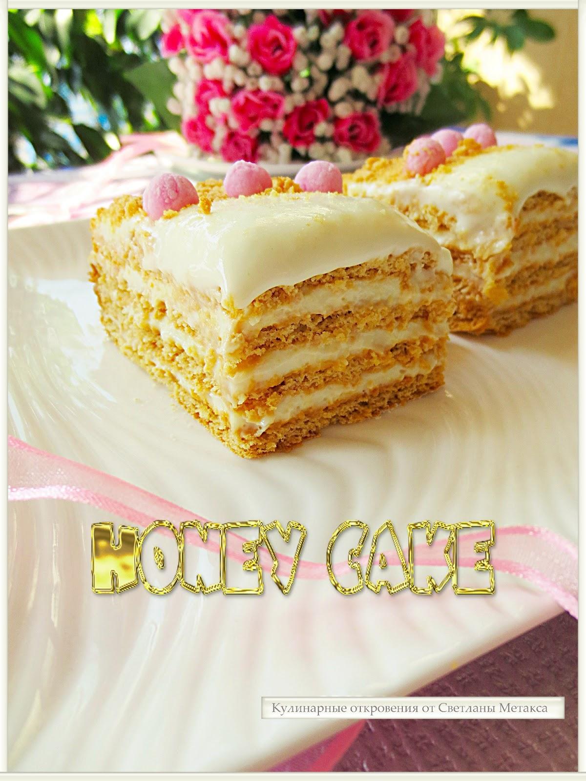 Торт на 54 года фото 1