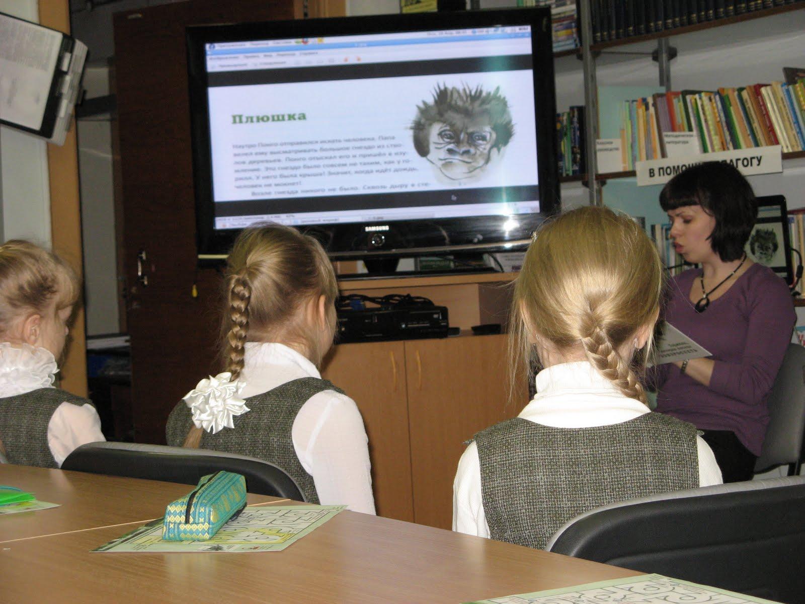 Ролик новоуральск их учителей, В сеть попало хоум-видео школьных учителей из 2 фотография