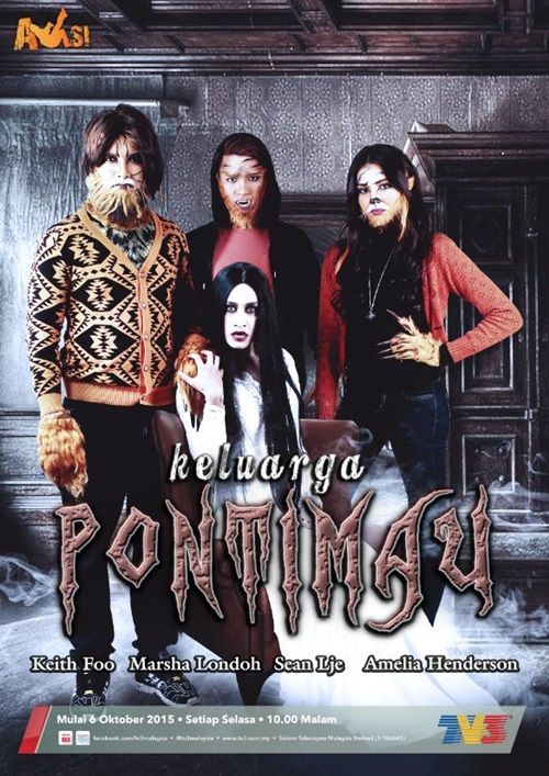 Drama Keluarga Pontimau TV3 Slot Aksi, sinopsis drama Keluarga Pontimau TV3, review drama Keluarga Pontimau TV3, pelakon dan gambar drama Keluarga Pontimau TV3