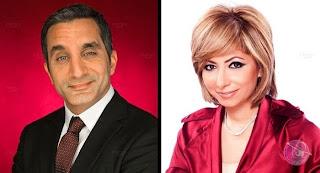 بالفيديو: مشاهدة حلقة هنا البرنامج - لميس الحديدى و باسم يوسف الجمعة 10/5/2013 قناة cbc