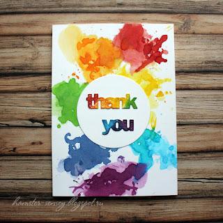 cas card handmade scrapbooking cardmaking clean and simple thank you rainbow distress ink ranger ink открытка ручной работы спасибо кас чисто и просто радуга скрапбукинг Hamster-sensey