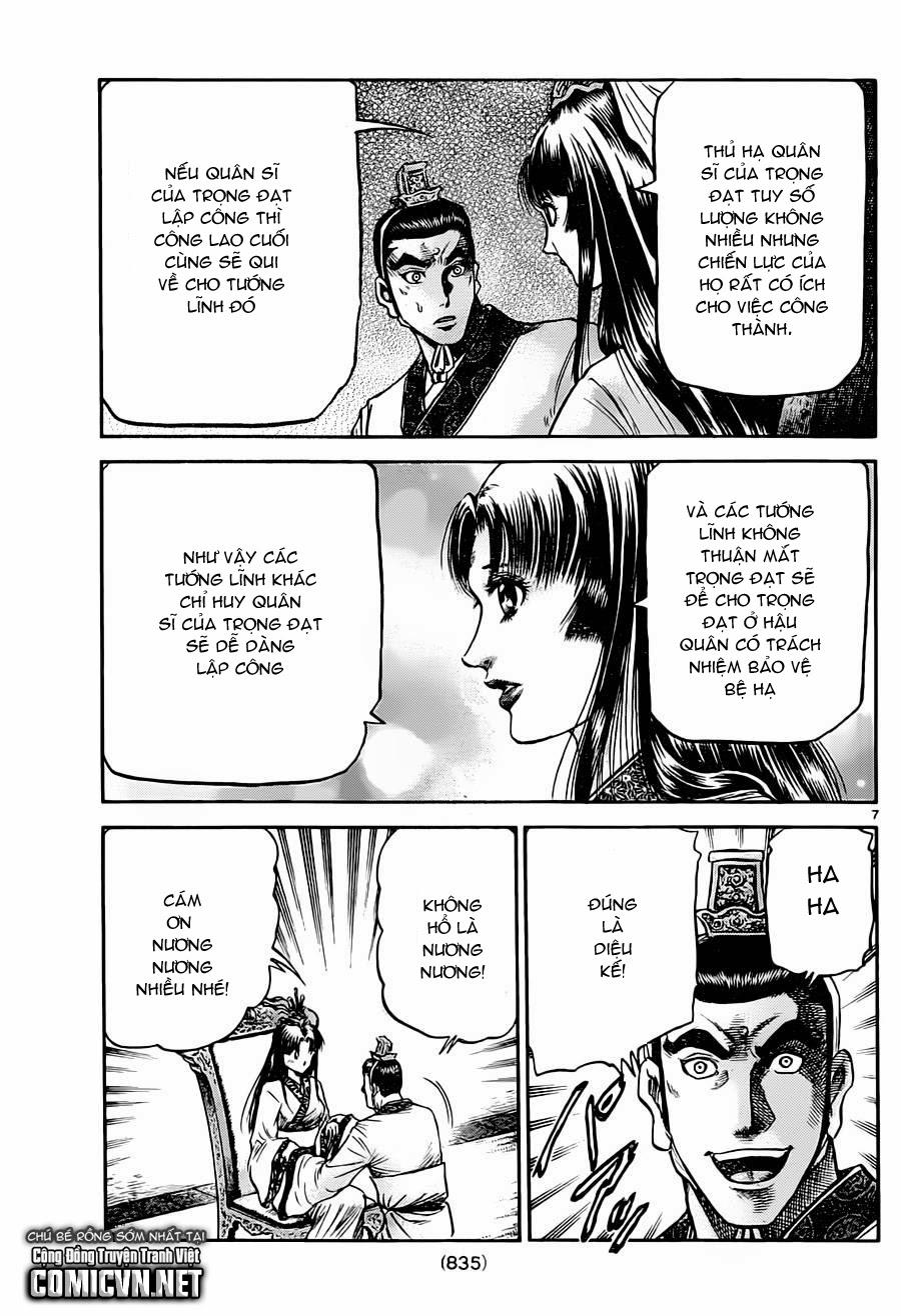Chú Bé Rồng - Ryuuroden chap 236 - Trang 7