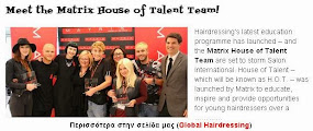Meet the Matrix House of Talent Team!