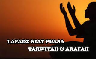 Lafadz Niat Puasa Tarwiyah dan Arafah, Bacaan niat puasa tarwiyah dan arafah