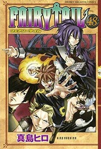 Ver Descargar Fairy Tail Manga Tomo 48