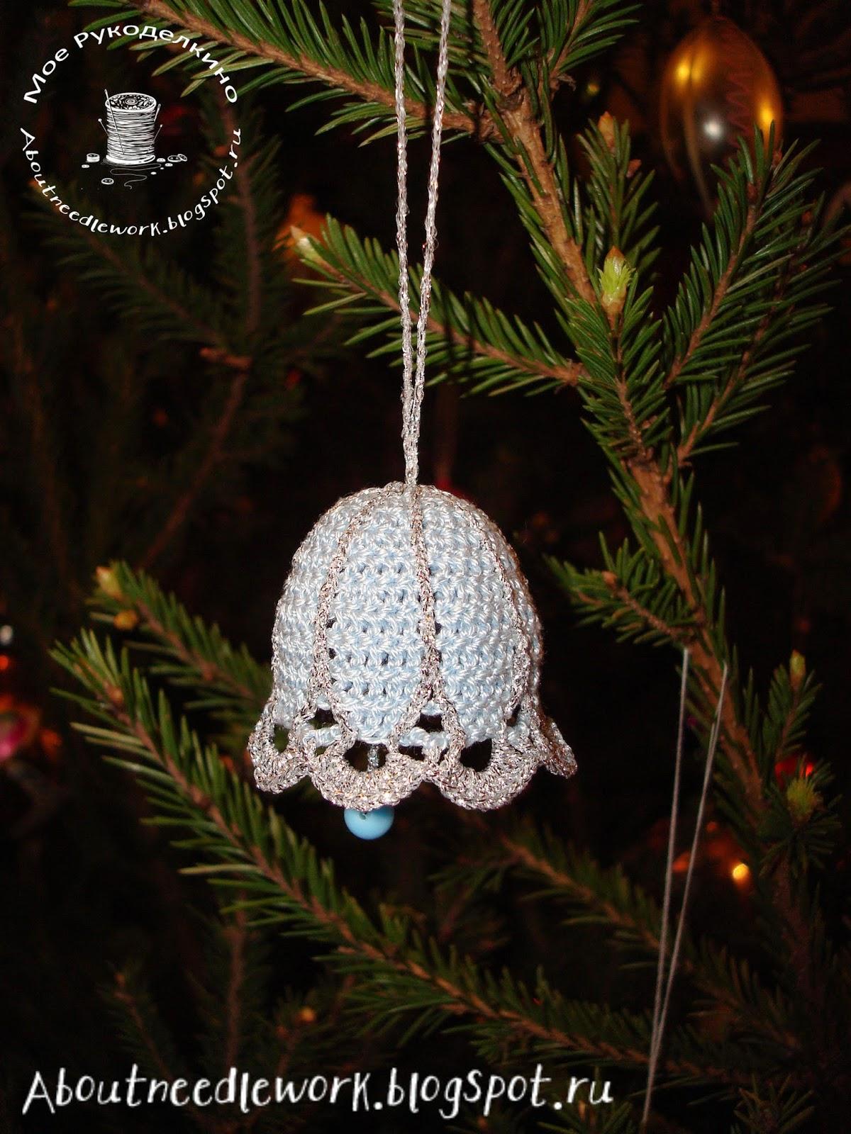 Колокольчики на елку: вязание крючком
