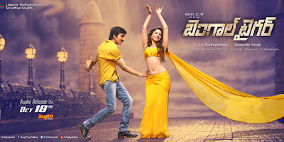 Bengal Tiger (2015) Full Movie Telugu DVDScr 700mb Free Download