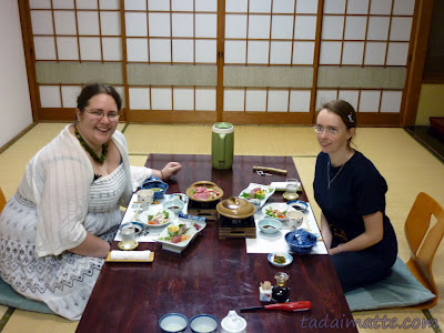 At a ryokan in Kyushu