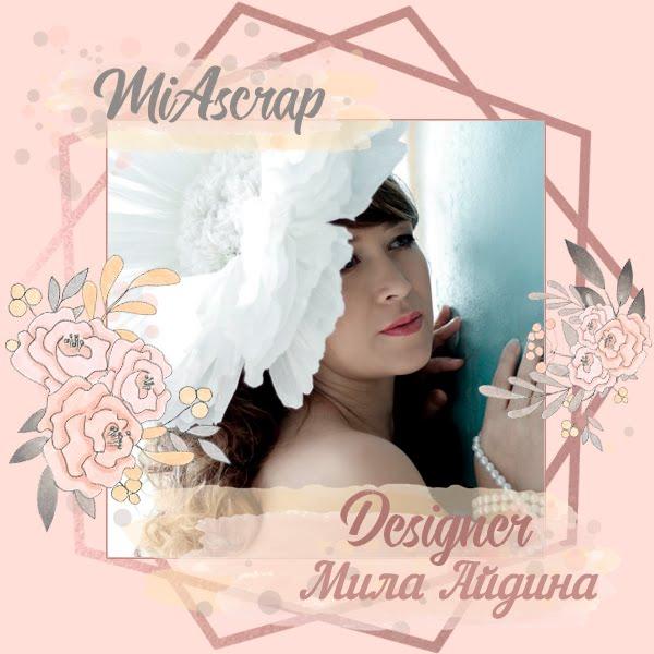 Автор и Дизайнер блога