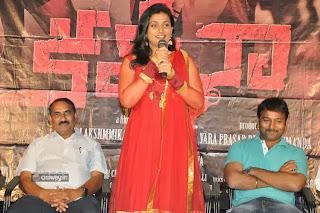 Kameena-Movie-Success-Meet-Stills