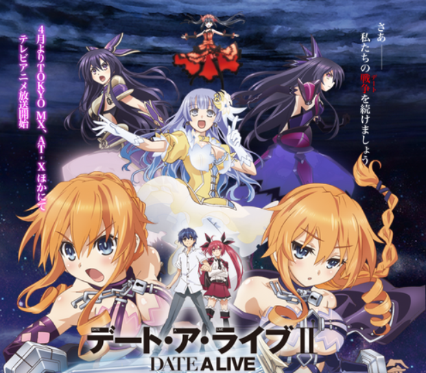 DATE A LIVE The Movie akan segera dirilis
