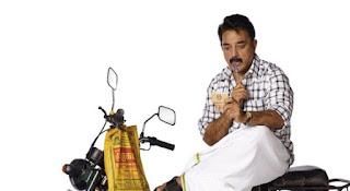 Papanasam (Tamil) Full Movie Online Free Download
