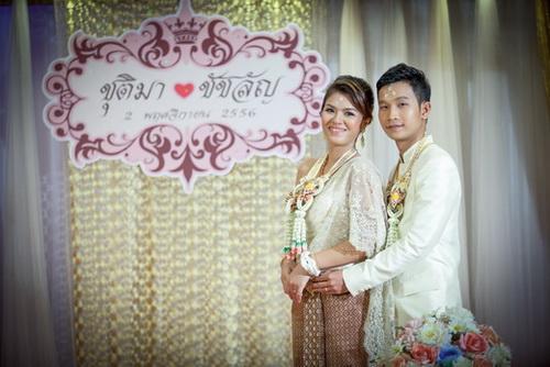 จัดงานแต่งงานแบบไทย