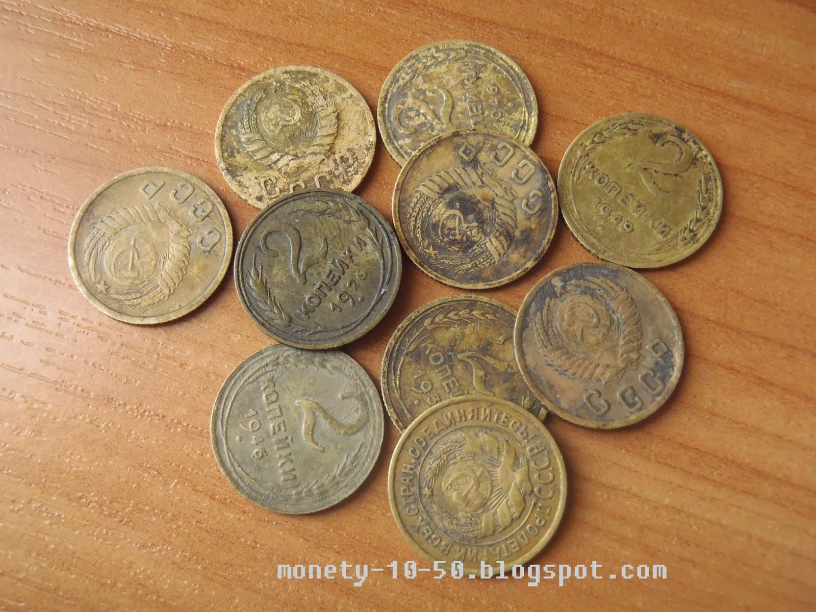 Чистка латунных монет первые серебряные монеты