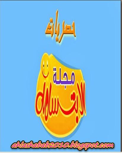 تحميل كتاب- قوة الحب والتسامح لإبراهيم الفقي