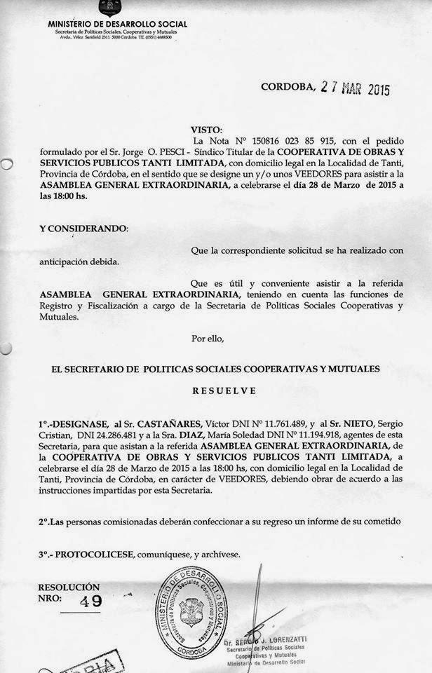 ESPACIO DE DIFUSIÓN