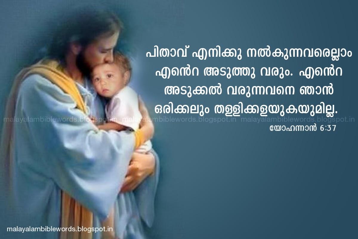 Malayalam bible words malayalam bible words john 6 37 - Malayalam bible words images ...