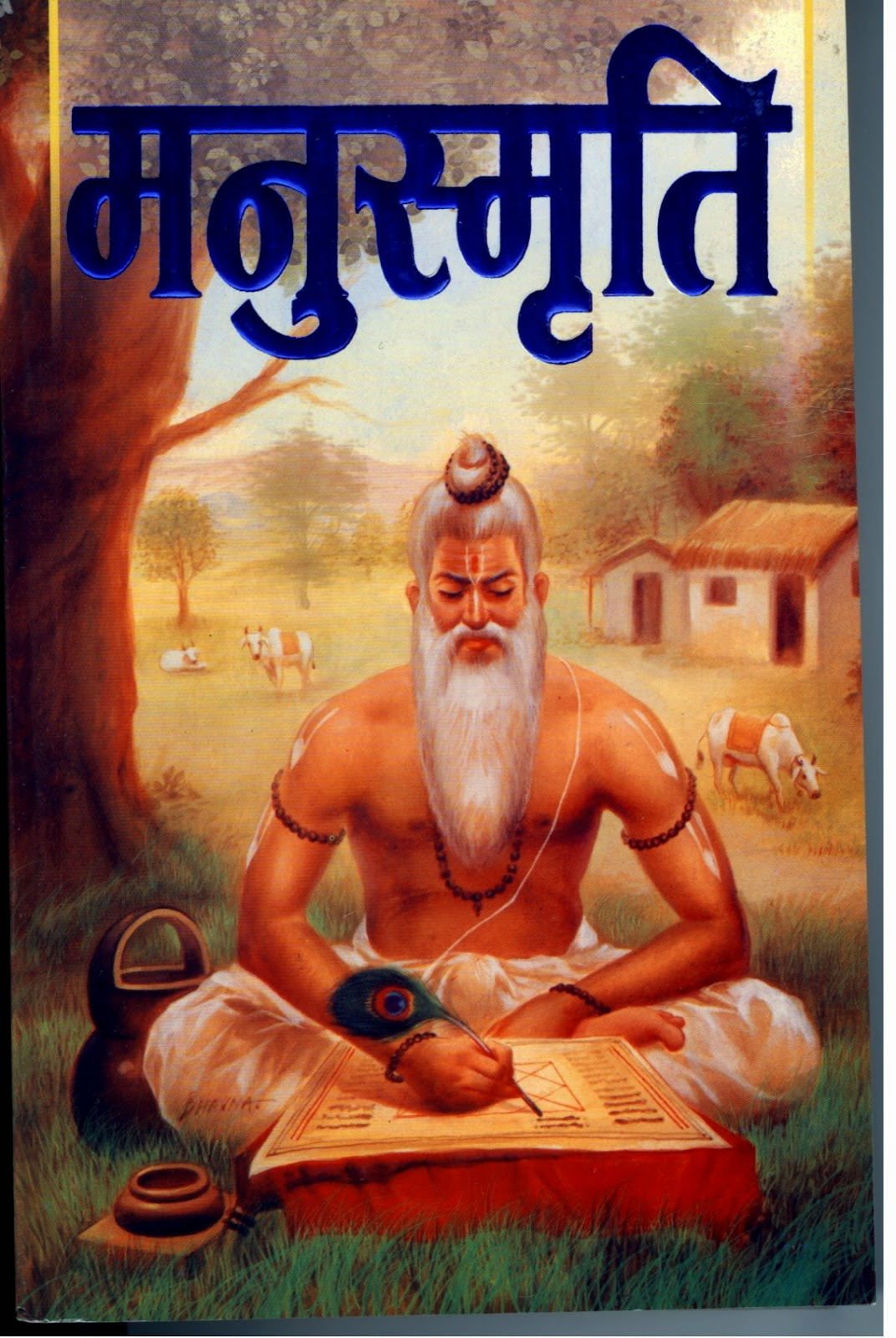 Manusmriti Gyan in Hindi