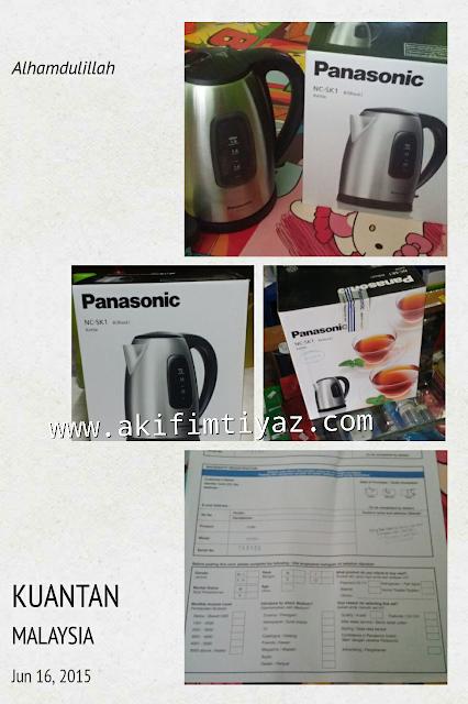 Kettle Panasonic