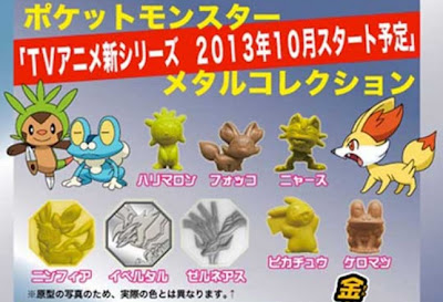 Pokemon Metal Collection XY series Kyodo