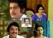 Watch Naadagame Ulagam (1979) Tamil Movie Online