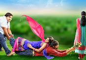 33 Prema Kathalu movie stills-thumbnail-4