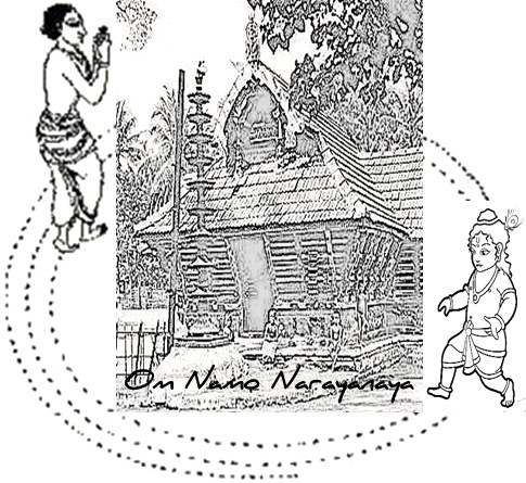 கண்ணன் கதைகள் (21) - பிரதக்ஷிணம்,கண்ணன் கதைகள், குருவாயூரப்பன் கதைகள்,